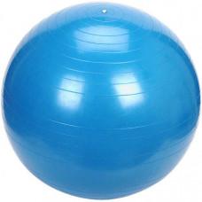 """Hawk HKGB803-2 Мяч гимнастический """"Gum Ball"""" 55 см (с ножным насосом в цв. коробке)"""