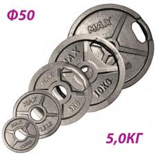 "GBS14116 Блин крашеный ""Max"" (хамертон) (d 51 мм., с двойным хватом, аналог HKPL107) 5,0 кг."
