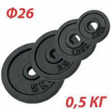 GBS14122 Блин крашеный (черный) (d 26 мм)  0,5 кг.