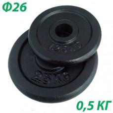 BHPL101-D26 Блин крашенный (черный) (d26мм)   0,5 кг.
