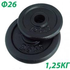 BHPL101-D26 Блин крашенный (черный) (d26мм)   1,25 кг.