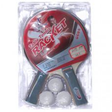 T07550 Набор для настольного тенниса (2 ракетки и 3 белых шарика)